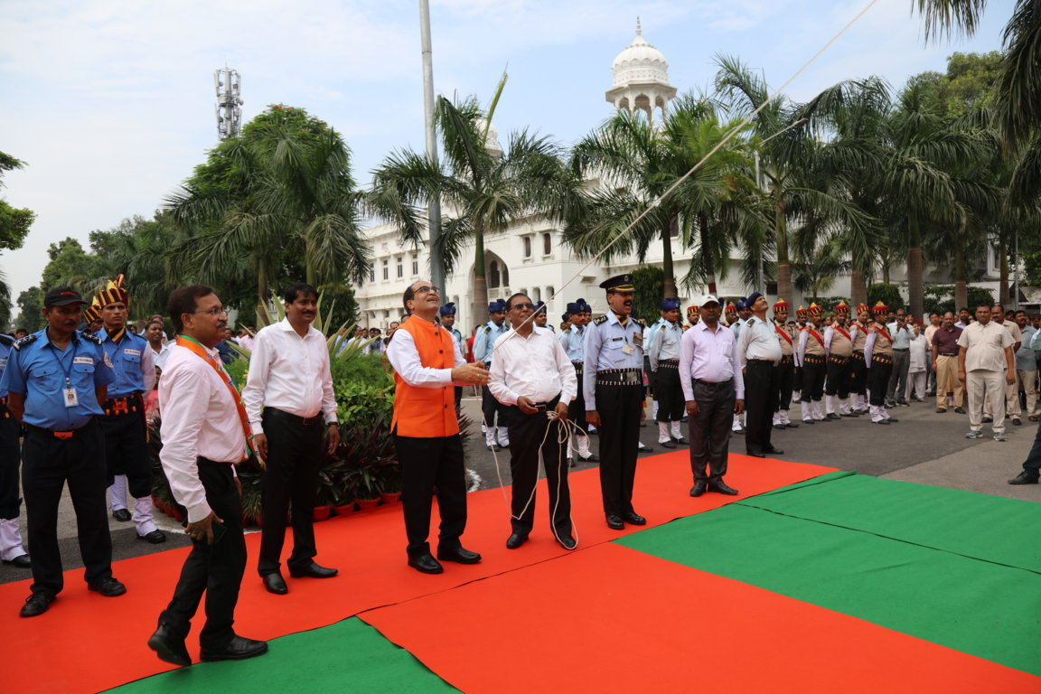 Independence Day Celebration, 15 August, 2018