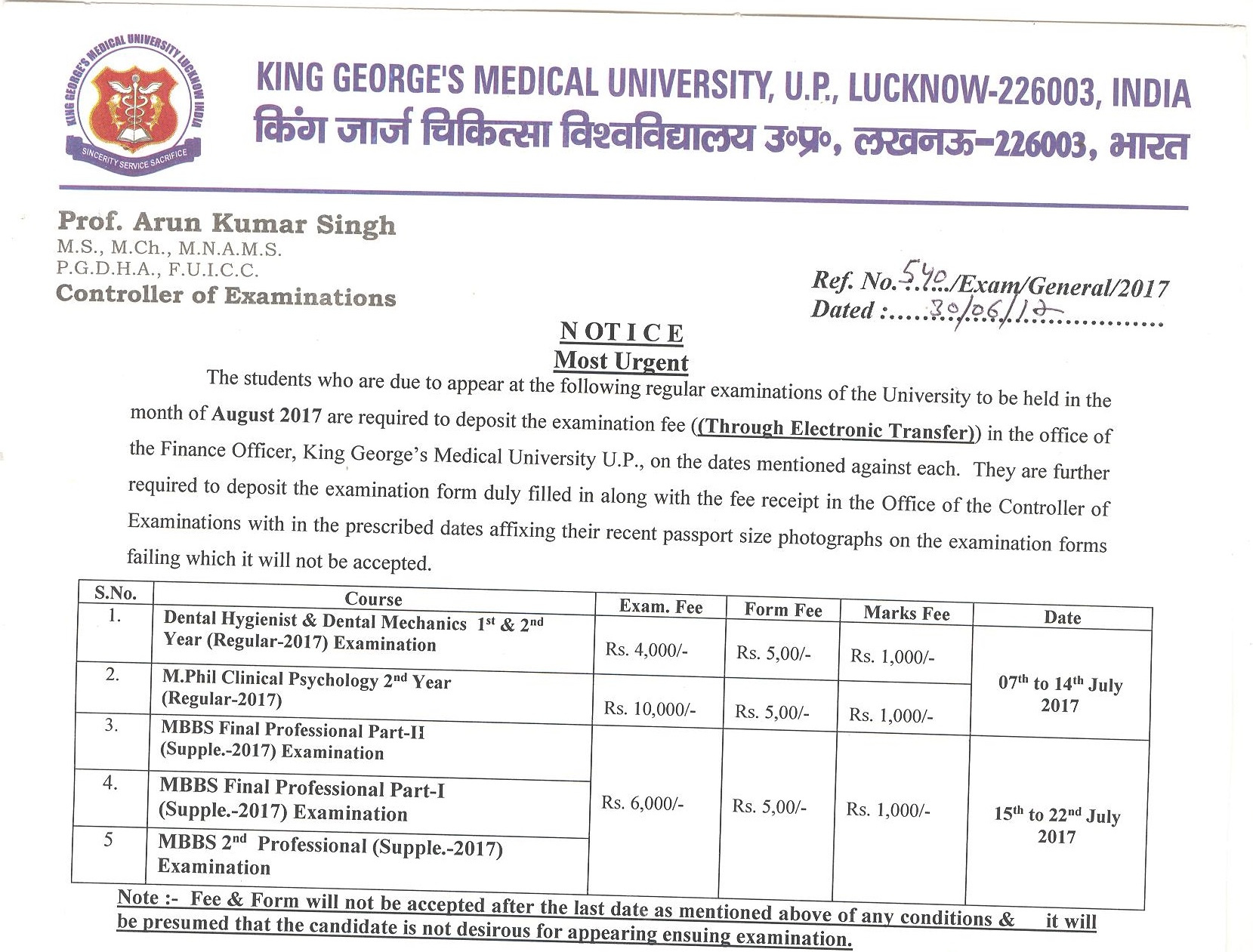 Deposit The Regular Examination Fees(b Radiotherapy Ist And 3rd Year Supple)
